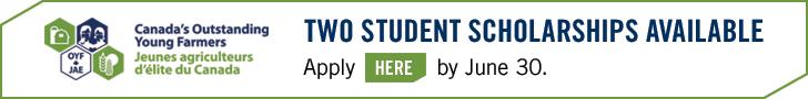 OYF Student Scholarship