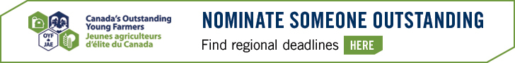 OYF Nominate Someone!